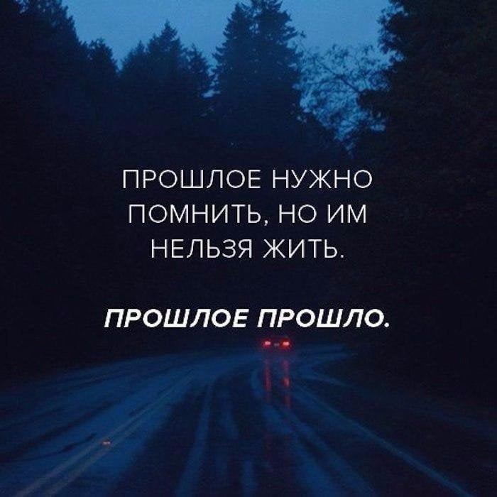 Цитаты грустные в картинках