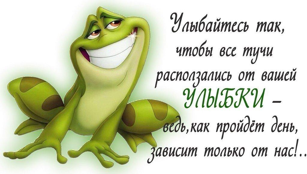 открытки ура выражение радости
