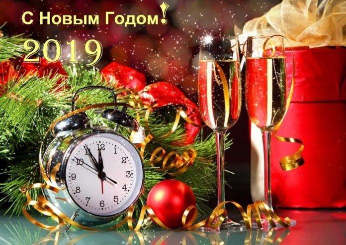 Поздравление с новым годом в прозе коллегам