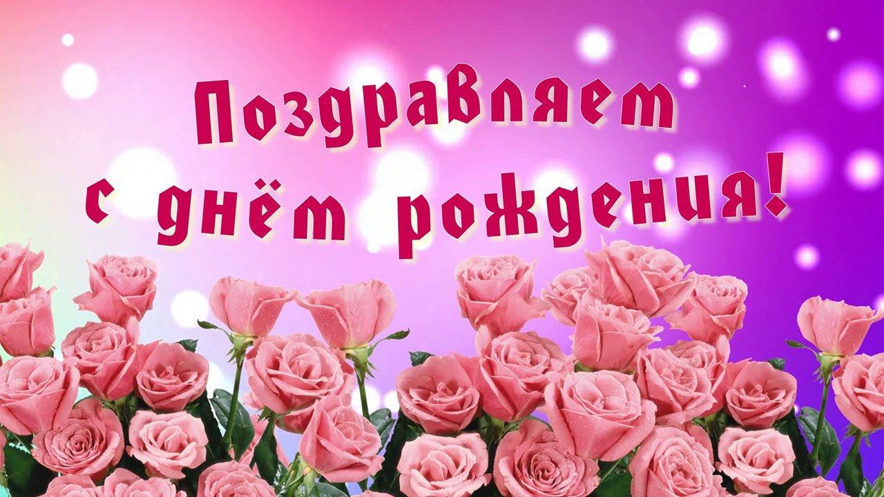Поздравление женщине с вручением прикольных подарков фото 547