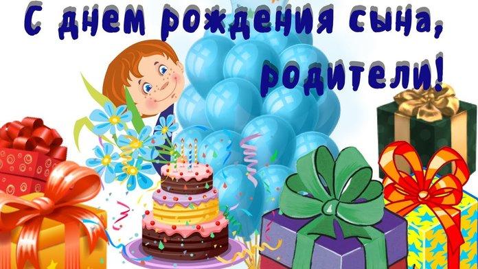 Изображение - Поздравления маме мальчику с днем рождения maxresdefault-3-696x392
