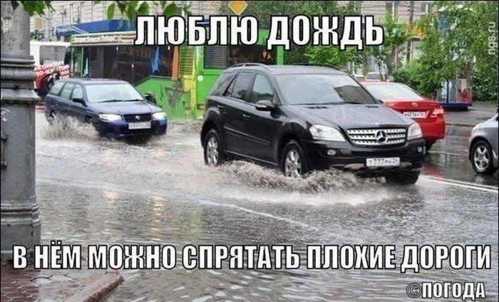 Красивые картинки про дождь с надписями