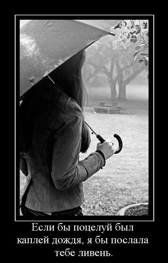 Нарисовать открытку, картинки про дождь с надписью
