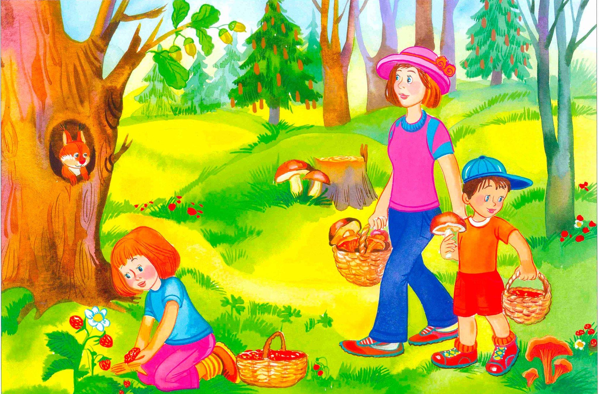 Дети лето картинки для детей, онлайн