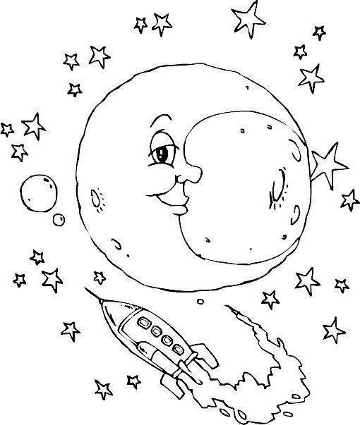 """Картинки """"космос"""" для срисовки"""