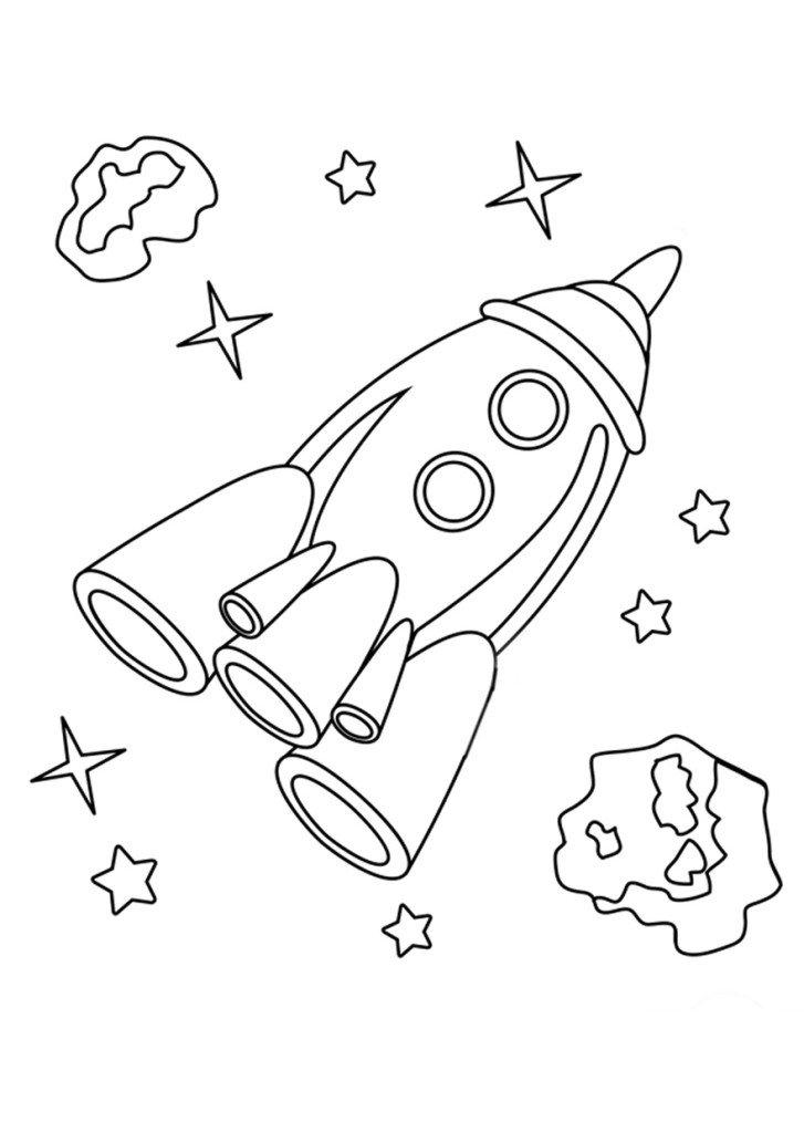 Картинки Космоса Для Срисовки