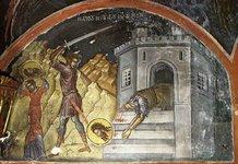 Поздравления на Усекновение главы Иоанна Предтечи