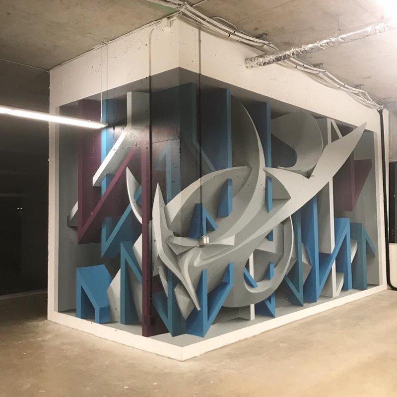 Граффити иллюзия