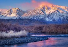Красивая гора
