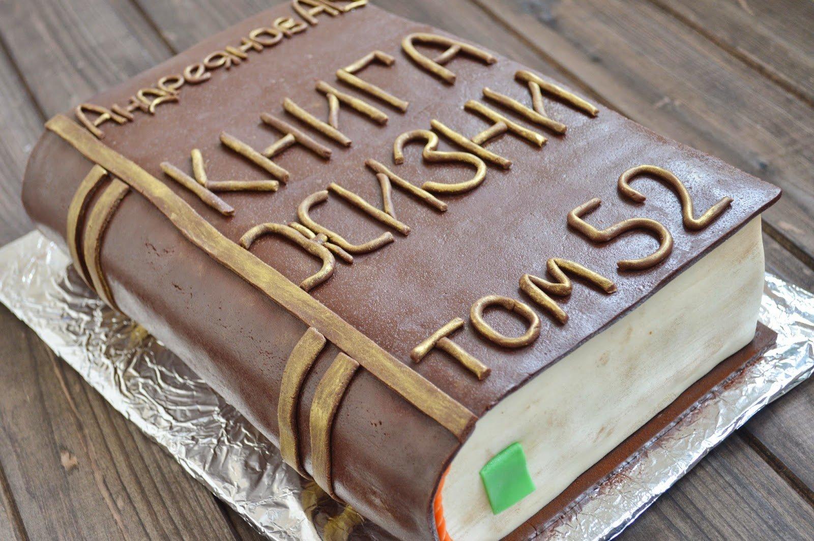 Прикольный торт мужу на день рождения фото комбинация