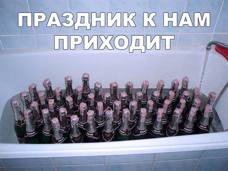 Ванна с бутылками