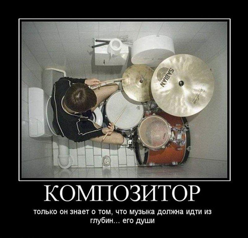Парень с барабанами в туалете