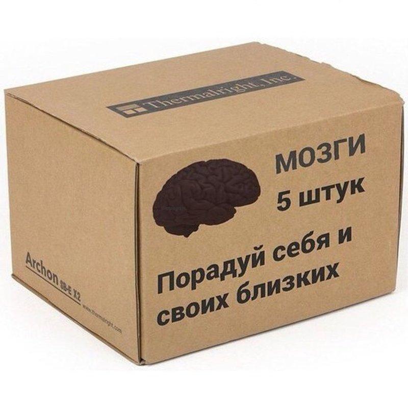 Коробка-подарок