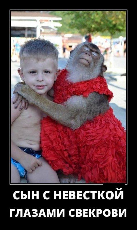 Ребенок с обезъяной