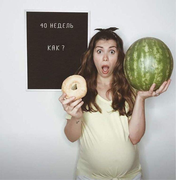 Беременная с арбузом и пончиком