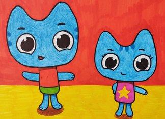 Котя и Катя