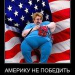 Задорнов сравнивает нас с американцами, очень актуально.