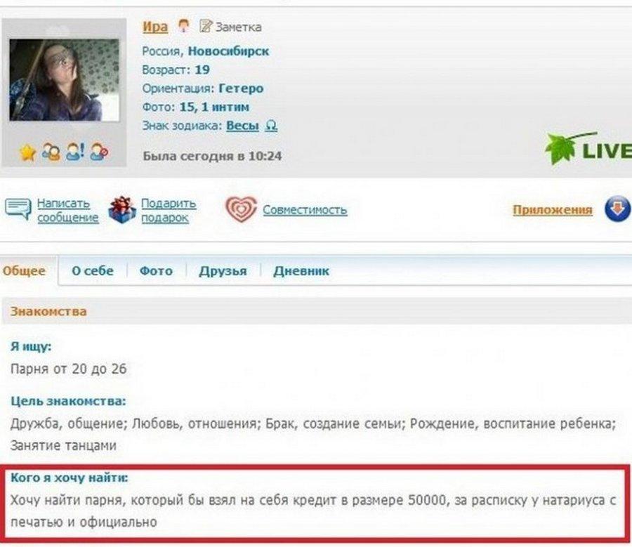Чат знакомств без регистрации бесплатно онлайн астрахань
