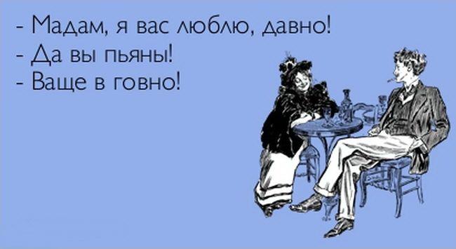 Анекдот: Она: — Ты знаешь, шуба, которую я давно хочу…
